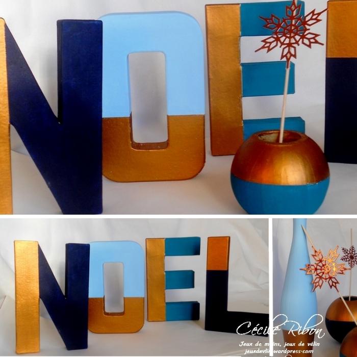 noel-2016-1