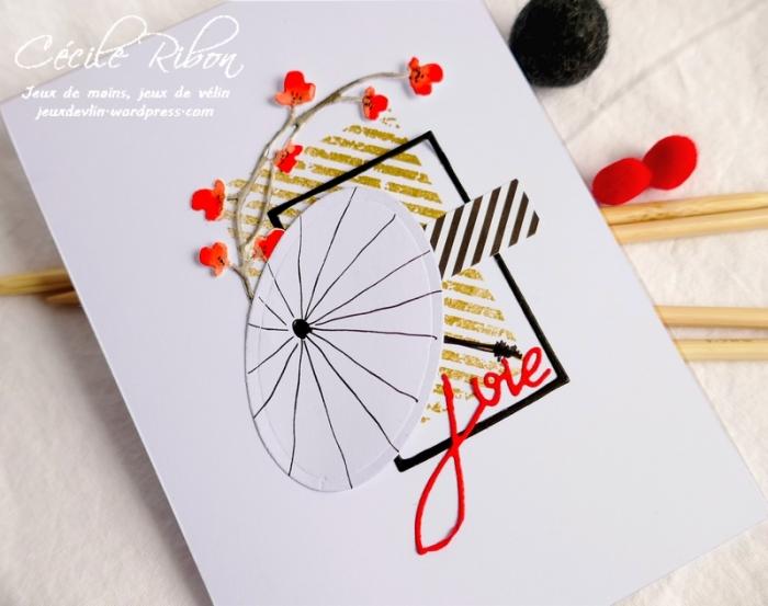 Carte AIDOct19S2 - P1080832