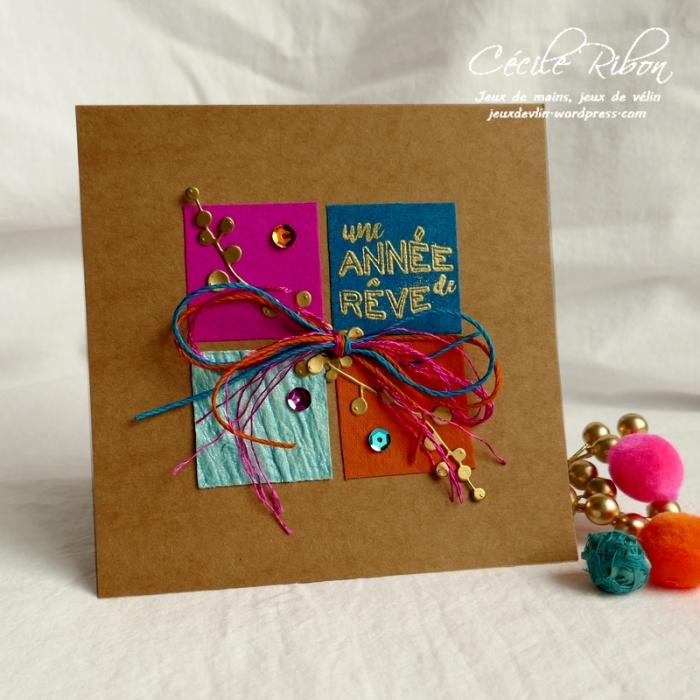 Carte Maniak211 - P1100452