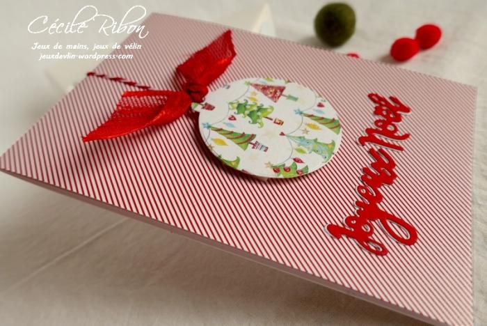 Carte Noël05 - P1100745
