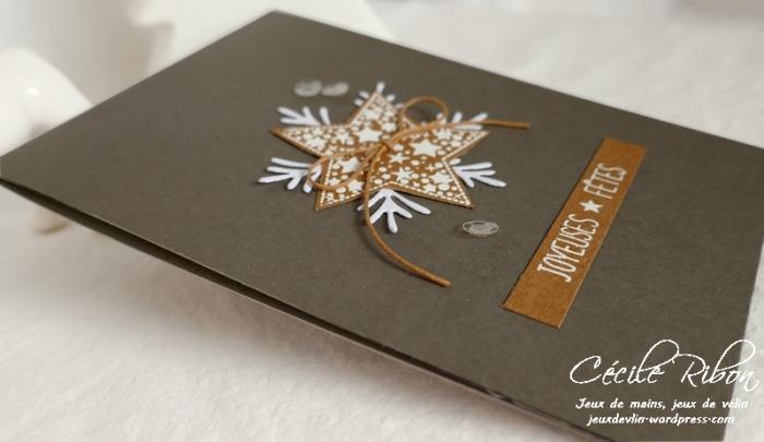 Carte Noël07 - P1100866