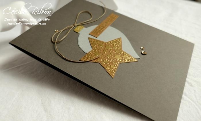 Carte Noël08 - P1100893