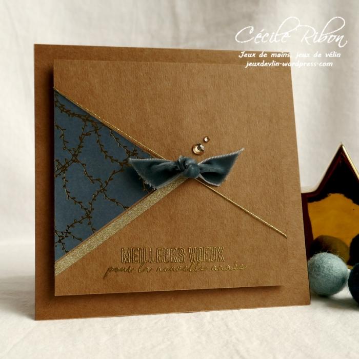 Carte CBBB Noël19#13 - P1110668