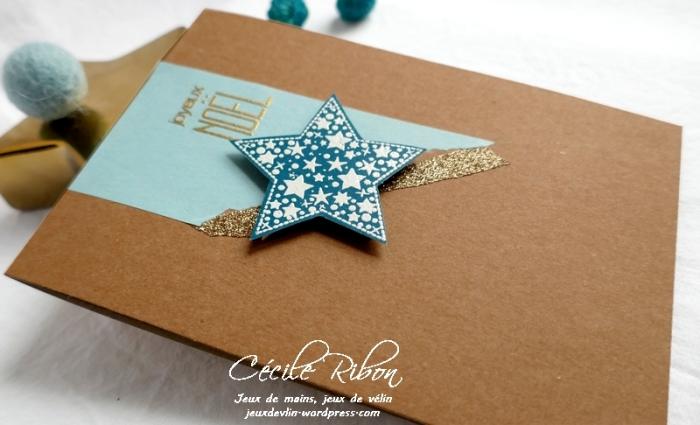 Carte Noël09 - P1110546