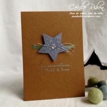 Carte Noël12 - P1110880