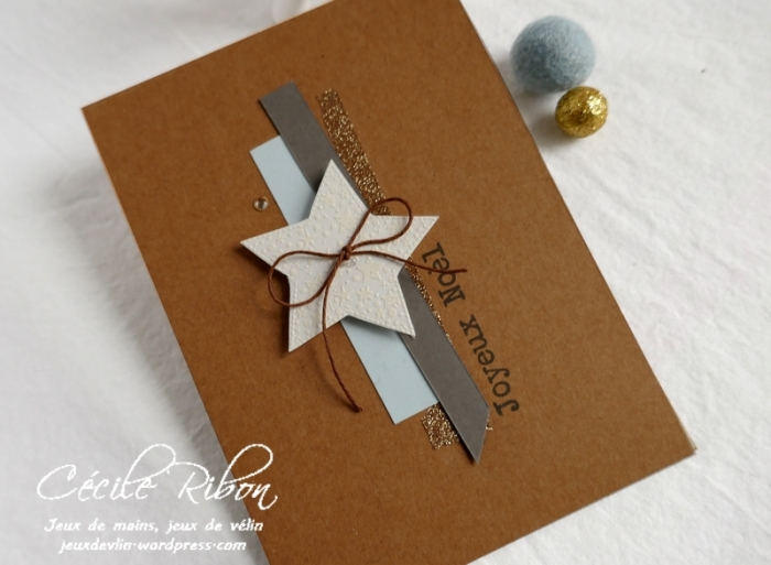 Carte Noël14 - P1110954