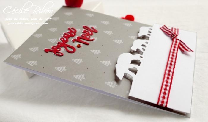 Carte Noël15 - P1110492